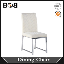 2016 dining table chairs no armrest elegant modern style chairs with chromed base and PU surface in white for dining room