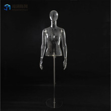 Shop fitting and clothing display acrylic mannequin