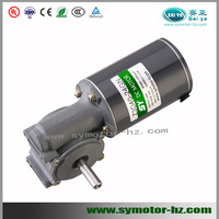 90W24/36/48/60V Automation Door Motor Brushed DC Gear Motors ZDMJ-5