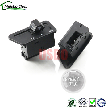 Motorized electric car five big horn turn light to start near and far optical switch