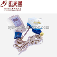 Split Type RF Prepayment Wired Hot Water Meter
