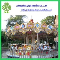 2014 China Manufacture kids Antique carousel for sale