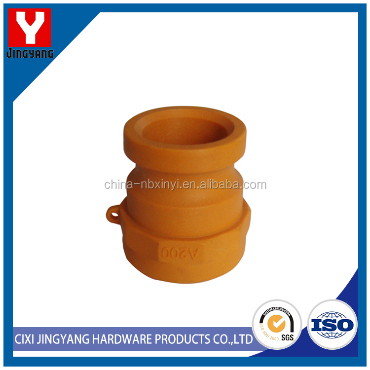 Boutique helical flexible shaft coupling