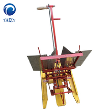 High efficient 2 rows rice transplanter machine for sale