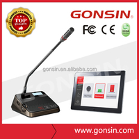 GONSIN DCS-2021 Audio Paperless Conference Equipment for Conference Microphone System
