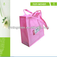 2013 latest design fashion parachute fabric bag