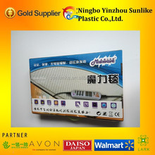 24V single Polyester cotton cloth magic carpet/Low pressure far infrared electric blanket