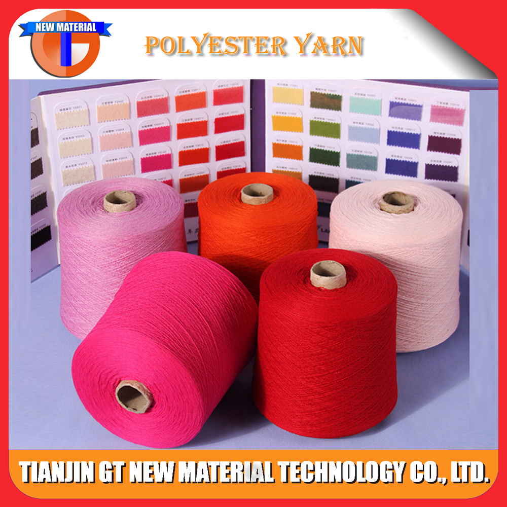 GRS Certified dope dyed recycled polyester yarn