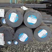 40cr / 41cr4 /scr440 / 1.7035 steel price
