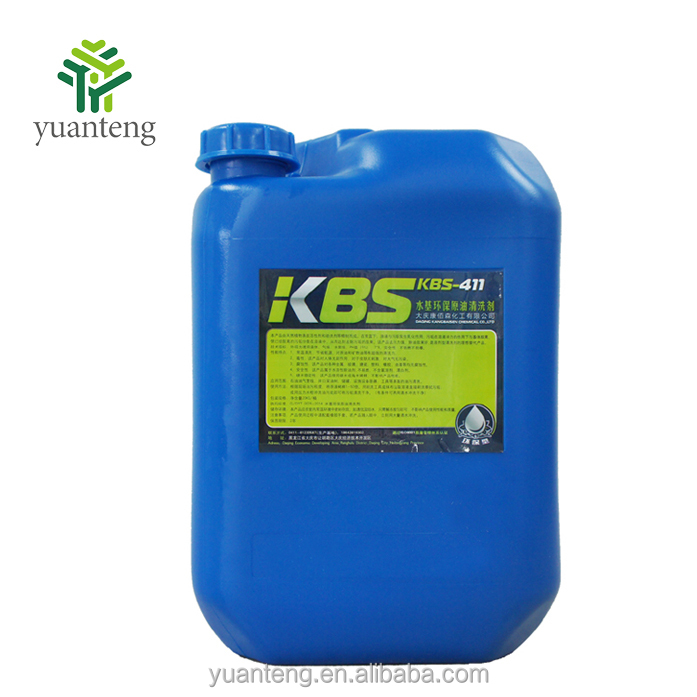 oil cleaning agent for oil field water based eco-friend oil removed cleaner