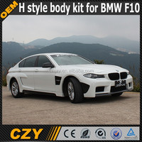 H style NEW 5 series auto body kit for BMW F10
