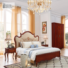 wooden American style bedroom furniture Rococo European home furniture