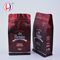 Guangdong Factory Food Packaging Plastic Empty Vacuum Sealed Coffee Bags For Wholesale