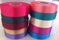 Thermal Transfer Ribbon Supplier Wholesale Polyester Satin