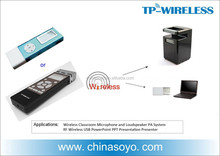 RF PPT Presentation Wireless Presenter (Powerpoint Remote)