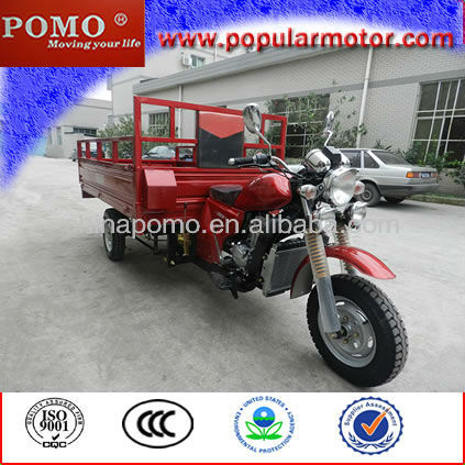 2013 Best Selling New Cheap Motorized Popular 150CC Cargo Electric Three Wheeler
