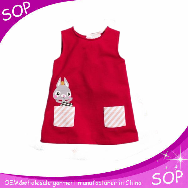 Baby girls cotton knitted lovely pattern vest dresses