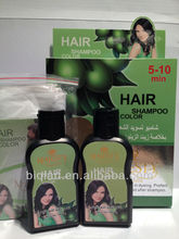 Magic Black Hair Dye Shampoo
