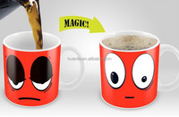 Good Unique Gift Idea White yellow red blue and colorful Wake up Magic Mug