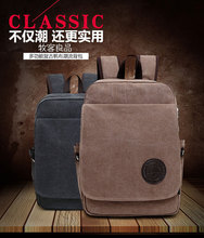 Walking Shoulder Bags From Anhui Senber Import and Export Company