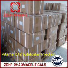 50ml 100ml 500ml Butafosfan Vitamina B12 Injection For Dhaka Market