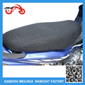 2015 3D breathable promotional heatproof 8mm mesh motorcycle seat cover