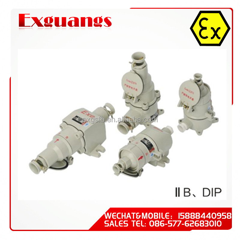 Explosion Proof Industrial Plug and Socket in Factory and hazardous areas (IP54 IIB )