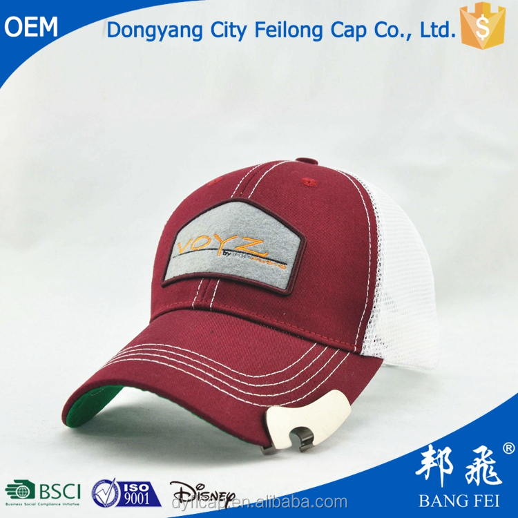 Applique embroidery metal plate decorate baseball cap/mesh cap