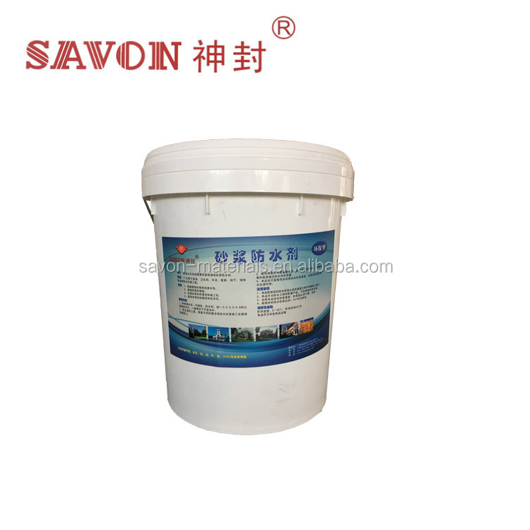 Light Yellow Liquid Mortar Waterproof Coating for Concrete Waterproofing