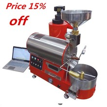 Dongyi small professional mini home coffee roaster 1 kg with best price