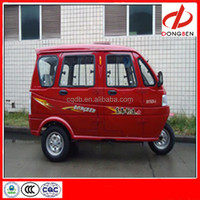Cheap New Gasoline 5 Seats Passenger Tricycle Motorcycle From China