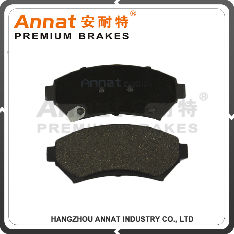 Car auto parts auto brake pads for Toyota quantum parts