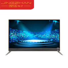 Quality assured general Color 7 TFT LED LCD Monitor Super General TV, Arab Free Online TV, Large Full HD LCD 50 inch