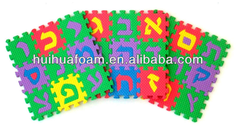 3 Puzzle Hebrew Alphabet Foam Mats Mat Colorful Interlocking Educational Baby
