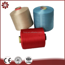 Trade assurance DTY polyester yarn chips dyed in karachi