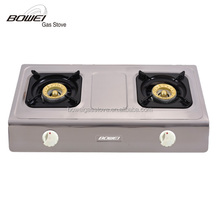 Two burners gas stove auto ignition BW-2010