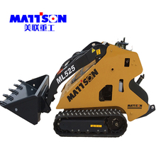 2017 MATTSON ML525 MINI TRACK LOADER WITH MINI DOZER FOR SALE made in china
