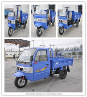 Farming use Three wheel trailer tricycle for three wheeler
