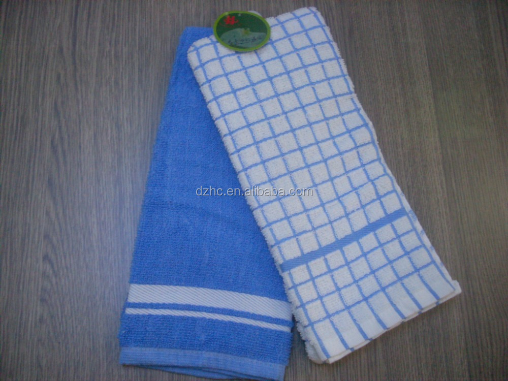 100% cotton kitchen towel terry towling sets