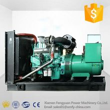High quality low rpm generator of China Yuchai power 240kw 300kva factory direct sale