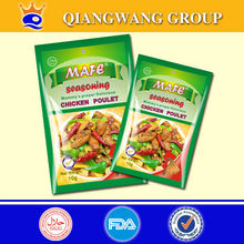 Chicken essence small round granule chicken seasoning powder