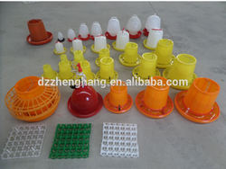 Cheep price Poultry feeder and drinker, trough, nipple drinker