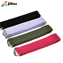 Cheap fabric density 100% cotton organic yoga pilates fitness training exercise stretching strap belt band with plastic buckle
