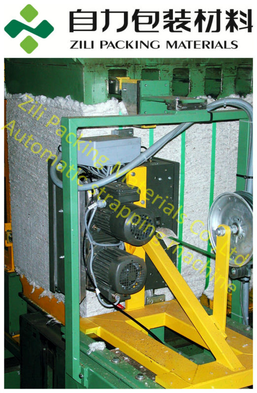 fully automatic packaging machine for ginning factory