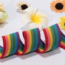 High quality polyester custom jacquard elastic webbing for underwear