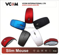 2.4GHz Optical Foldable Wireless Mouse