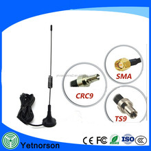 stable signal 1090MHz antenna GSM active Antenna with magnetic base