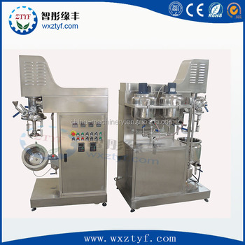 small Lab cream vacuum emulsifying mixer 10L Cream manufacturing machine Vakuummischer fuer Sahne