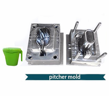 New Products Household Plastic Injection Mould
