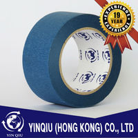 high temperature resistance masking tape/ Decoration masking tape/spraying masking tape